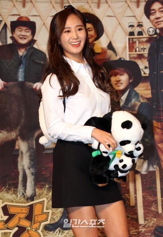 Yuri: Conferencia de prensa para nuevo programa de variedades 'Animals' 20150122012055