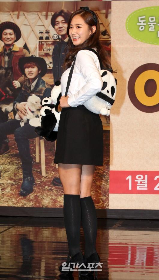 Yuri: Conferencia de prensa para nuevo programa de variedades 'Animals' 20150122012061