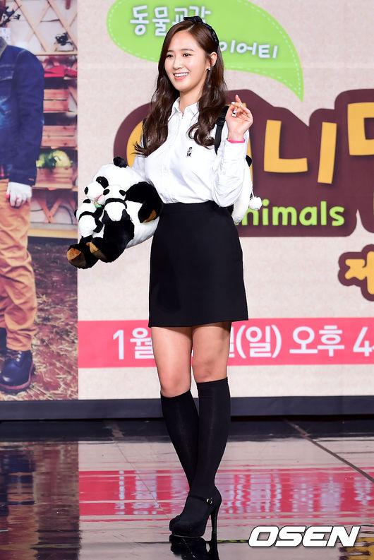 Yuri: Conferencia de prensa para nuevo programa de variedades 'Animals' 201501221417775556_54c0882b9aa4d