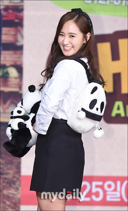 Yuri: Conferencia de prensa para nuevo programa de variedades 'Animals' 201501221419691116_1