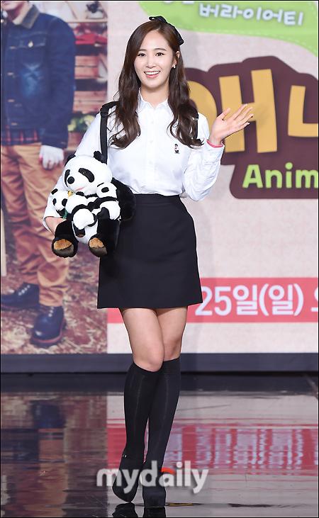 Yuri: Conferencia de prensa para nuevo programa de variedades 'Animals' 201501221422481112_1