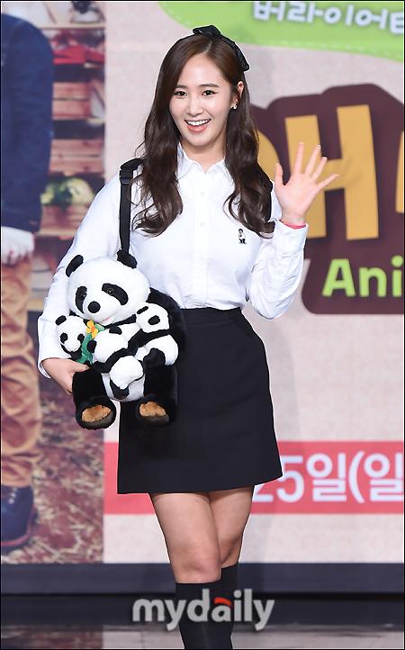 Yuri: Conferencia de prensa para nuevo programa de variedades 'Animals' 201501221446631115_1