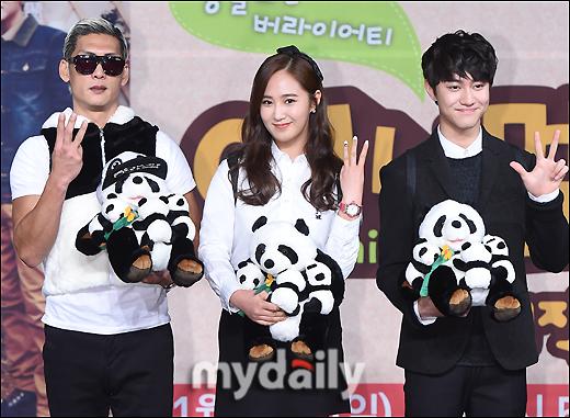 Yuri: Conferencia de prensa para nuevo programa de variedades 'Animals' 201501221450631116_1
