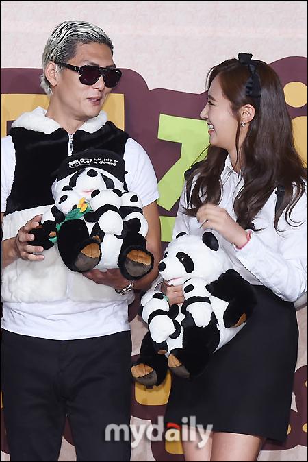 Yuri: Conferencia de prensa para nuevo programa de variedades 'Animals' 201501221453151113_1