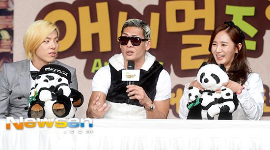 Yuri: Conferencia de prensa para nuevo programa de variedades 'Animals' 201501221453522010_1