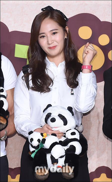 Yuri: Conferencia de prensa para nuevo programa de variedades 'Animals' 201501221456741115_1