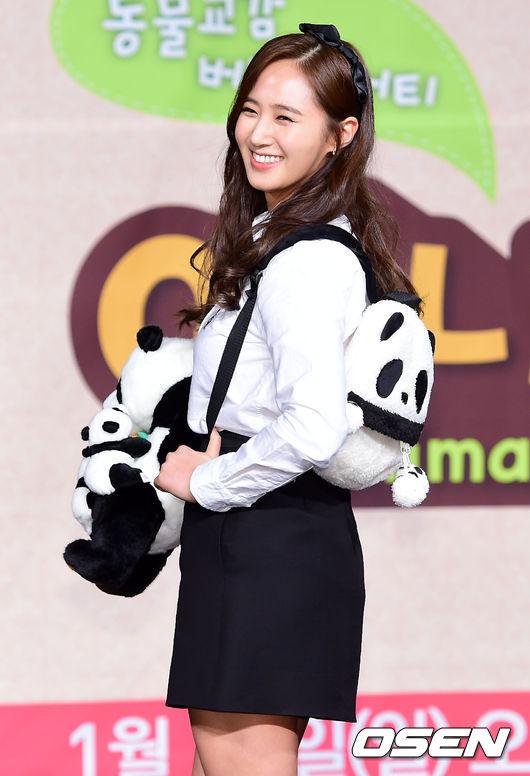 Yuri: Conferencia de prensa para nuevo programa de variedades 'Animals' 201501221501771127_54c0932b4055f
