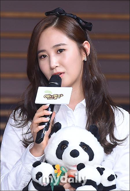 Yuri: Conferencia de prensa para nuevo programa de variedades 'Animals' 201501221517271115_1