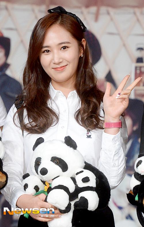 Yuri: Conferencia de prensa para nuevo programa de variedades 'Animals' 201501221529122010_1