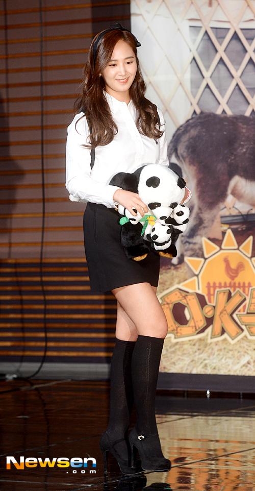 Yuri: Conferencia de prensa para nuevo programa de variedades 'Animals' 201501221549082010_2