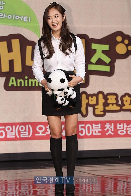 Yuri: Conferencia de prensa para nuevo programa de variedades 'Animals' 2015012216232376_1_choijiye