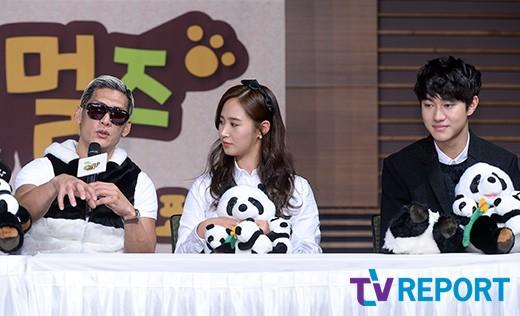 Yuri: Conferencia de prensa para nuevo programa de variedades 'Animals' 20150122_1421905941_53951200_1