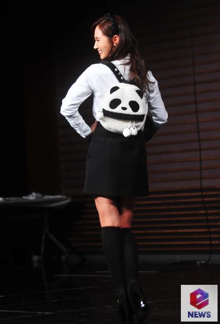 Yuri: Conferencia de prensa para nuevo programa de variedades 'Animals' 34325489