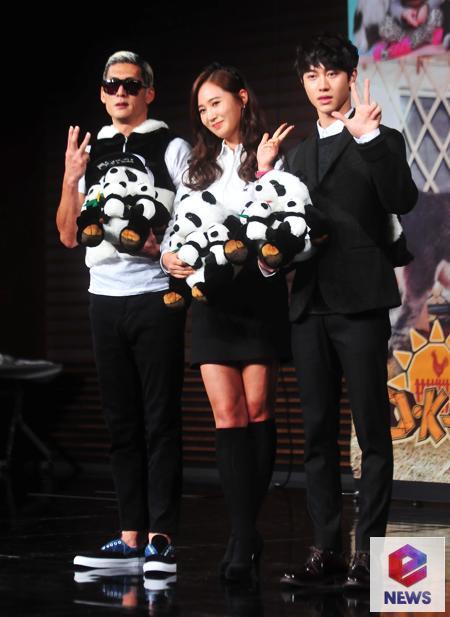 Yuri: Conferencia de prensa para nuevo programa de variedades 'Animals' 34346481