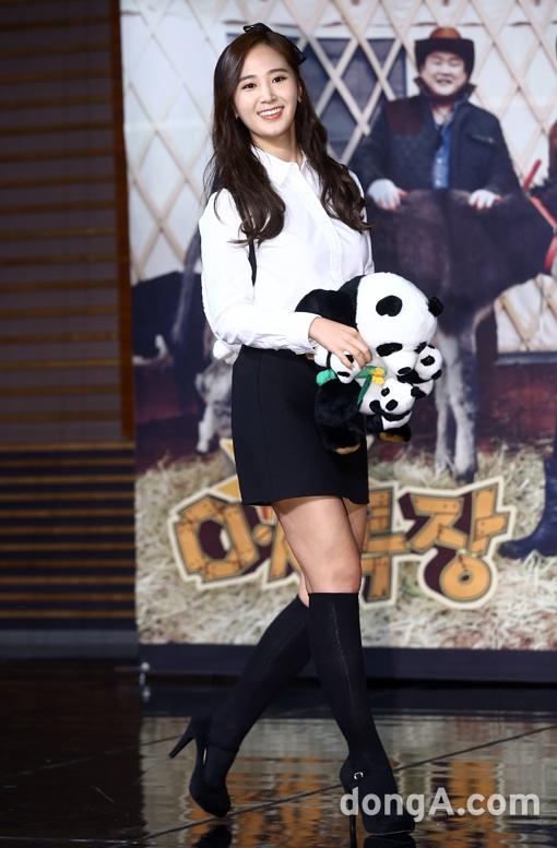 Yuri: Conferencia de prensa para nuevo programa de variedades 'Animals' 69223816.1