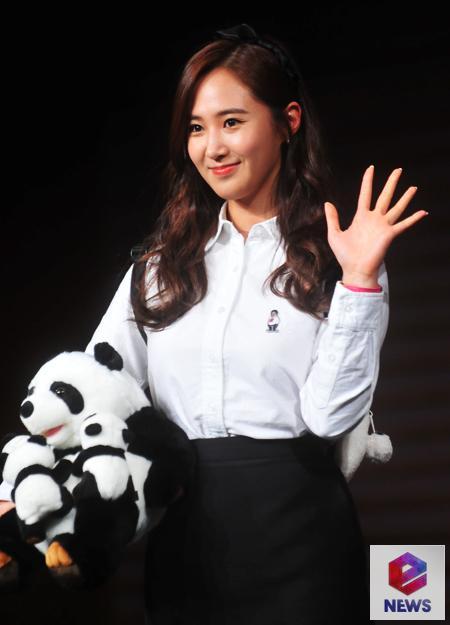 Yuri: Conferencia de prensa para nuevo programa de variedades 'Animals' 83743843