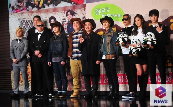 Yuri: Conferencia de prensa para nuevo programa de variedades 'Animals' 91548313
