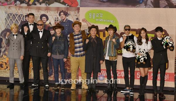 Yuri: Conferencia de prensa para nuevo programa de variedades 'Animals' 936831_498120_1400