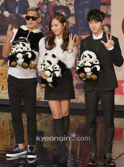 Yuri: Conferencia de prensa para nuevo programa de variedades 'Animals' 936833_498122_1401