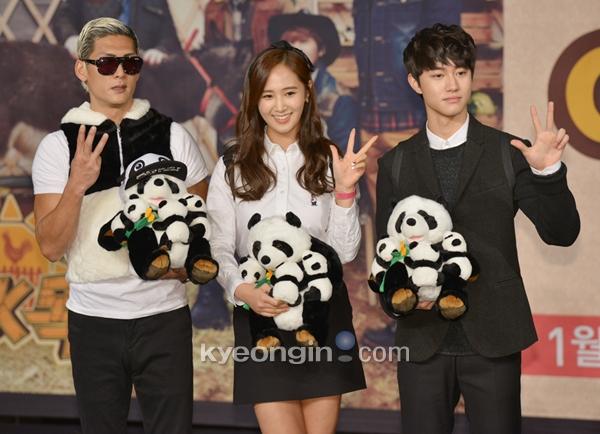 Yuri: Conferencia de prensa para nuevo programa de variedades 'Animals' 936834_498123_1402