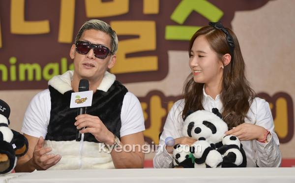 Yuri: Conferencia de prensa para nuevo programa de variedades 'Animals' 936839_498128_1405