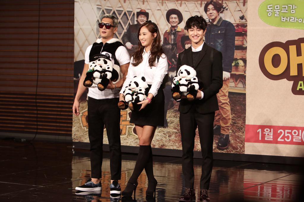 Yuri: Conferencia de prensa para nuevo programa de variedades 'Animals' B77nk0OIEAArFLj.jpg_large