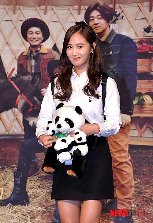 Yuri: Conferencia de prensa para nuevo programa de variedades 'Animals' NISI20150122_0010551612_web