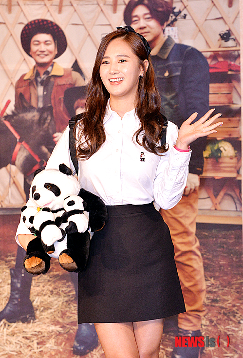 Yuri: Conferencia de prensa para nuevo programa de variedades 'Animals' NISI20150122_0010551614_web