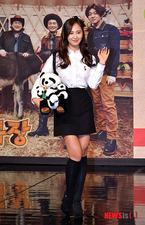Yuri: Conferencia de prensa para nuevo programa de variedades 'Animals' NISI20150122_0010551615_web