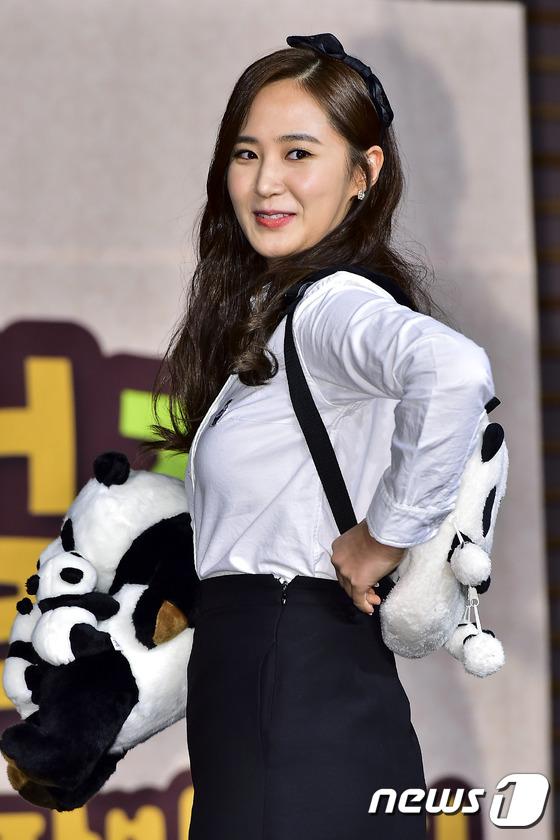 Yuri: Conferencia de prensa para nuevo programa de variedades 'Animals' Article%20(1)