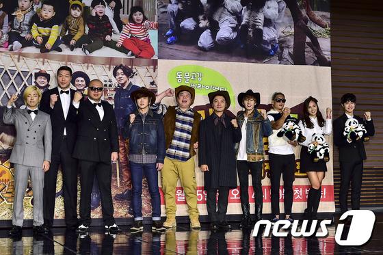 Yuri: Conferencia de prensa para nuevo programa de variedades 'Animals' Article%20(3)