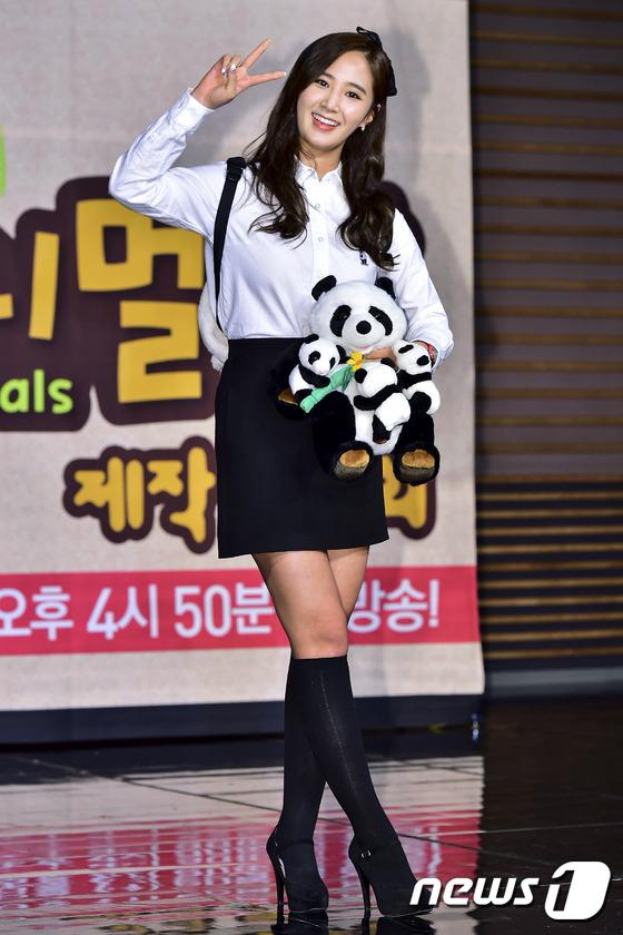 Yuri: Conferencia de prensa para nuevo programa de variedades 'Animals' Article%20(5)