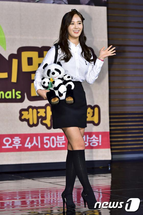 Yuri: Conferencia de prensa para nuevo programa de variedades 'Animals' Article