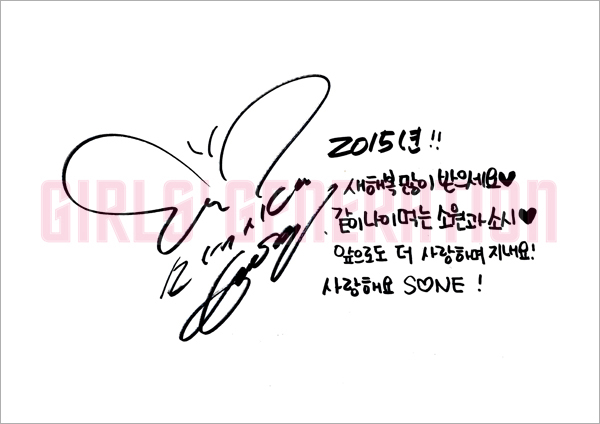 Girls generation posts messages for the new year 2015 new years taeyeon 2015 happy new year sone and soshi getting older together lets continue to love each other more i love you sone m4hsunfo