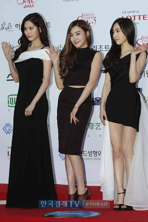 girls� generation � tts wins bonsang award at �24th seoul