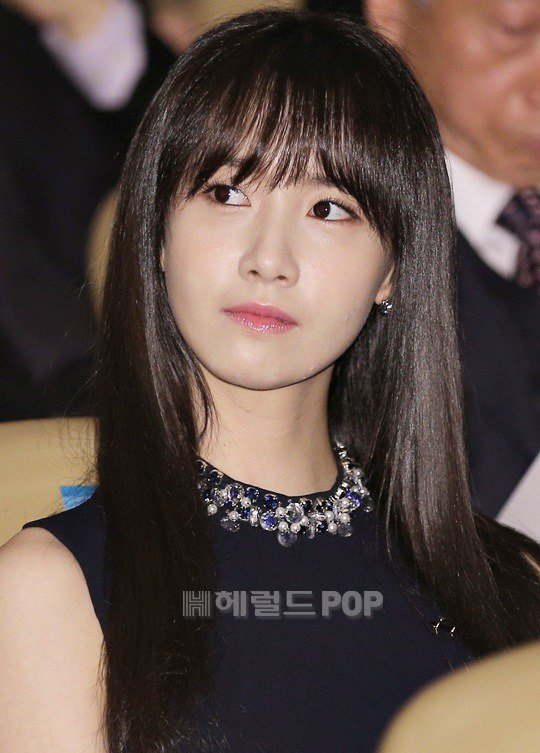 """Yoona Asiste al Evento numero 49 del """"Día del Contribuyente"""" Yoona12"""