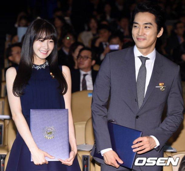 """Yoona Asiste al Evento numero 49 del """"Día del Contribuyente"""" Yoona17"""