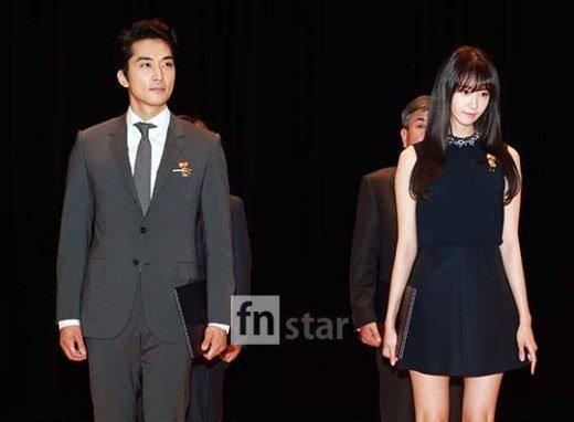 """Yoona Asiste al Evento numero 49 del """"Día del Contribuyente"""" Yoona31"""
