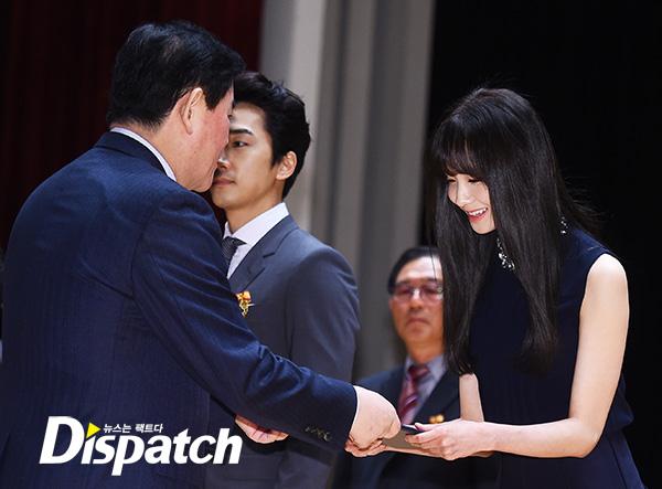 """Yoona Asiste al Evento numero 49 del """"Día del Contribuyente"""" Yoona37"""