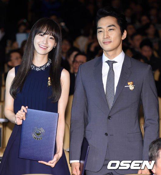 """Yoona Asiste al Evento numero 49 del """"Día del Contribuyente"""" Yoona4"""