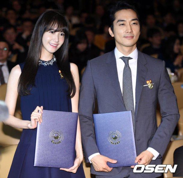 """Yoona Asiste al Evento numero 49 del """"Día del Contribuyente"""" Yoona9"""
