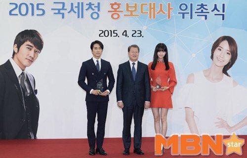 Yoona Asiste a la Ceremonia de Nombramiento al Embajador Nacional de Impuestos y Servicios Yoona26