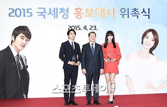 Yoona Asiste a la Ceremonia de Nombramiento al Embajador Nacional de Impuestos y Servicios Yoona4