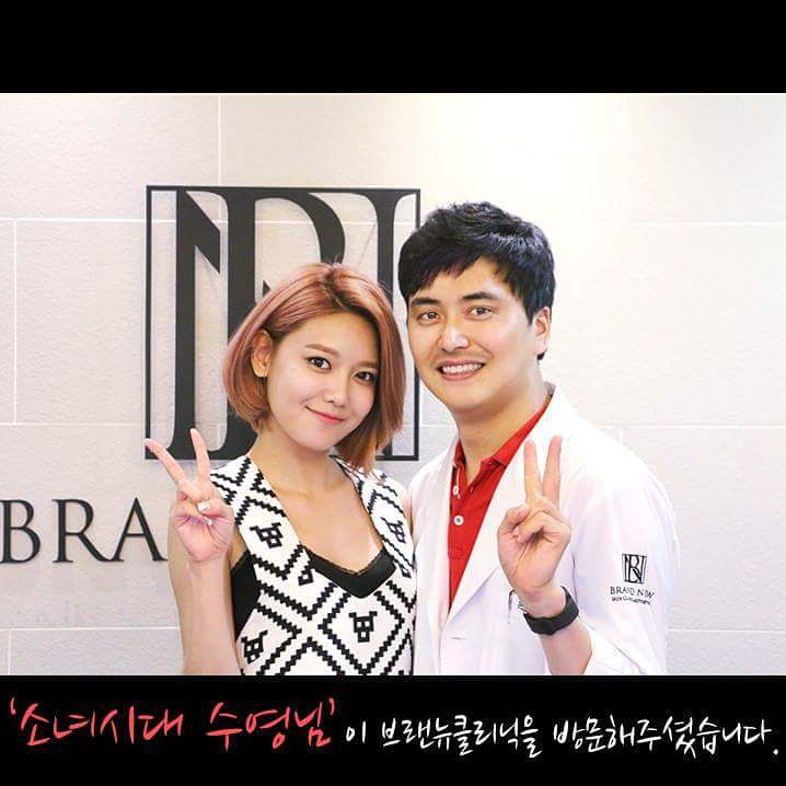 sooyoung brand new