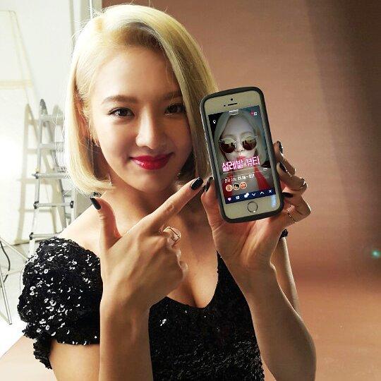 hyoyeon beauty talk 2