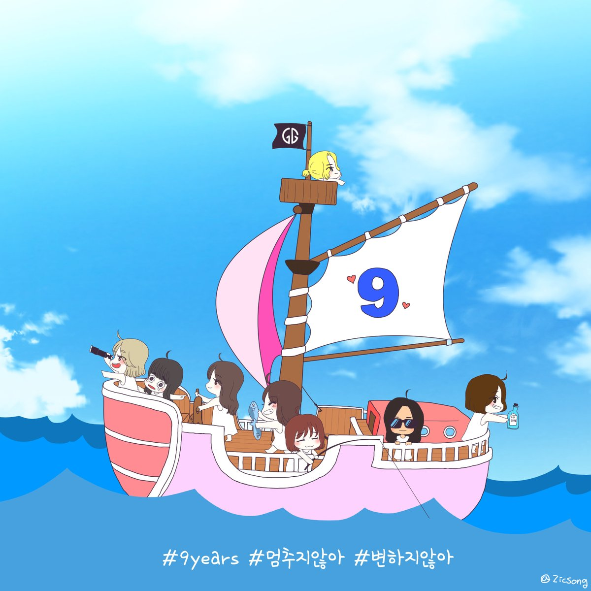 sailing fanart
