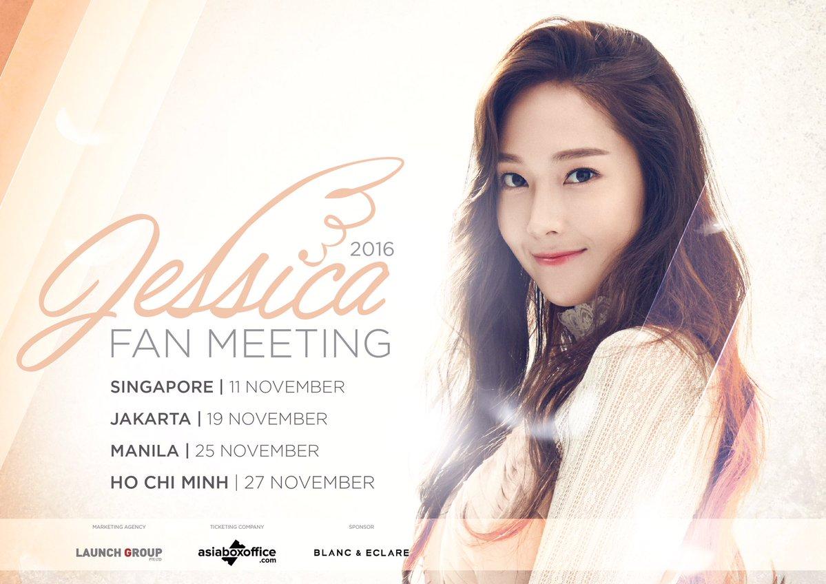 jessica-fan-meeting