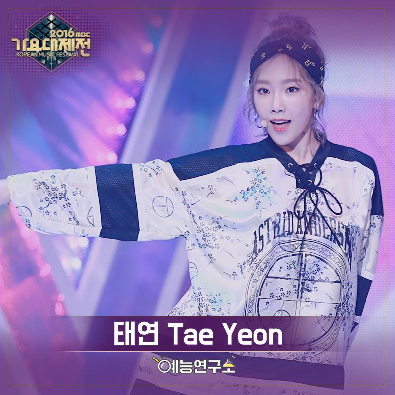 taeyeon-gayo