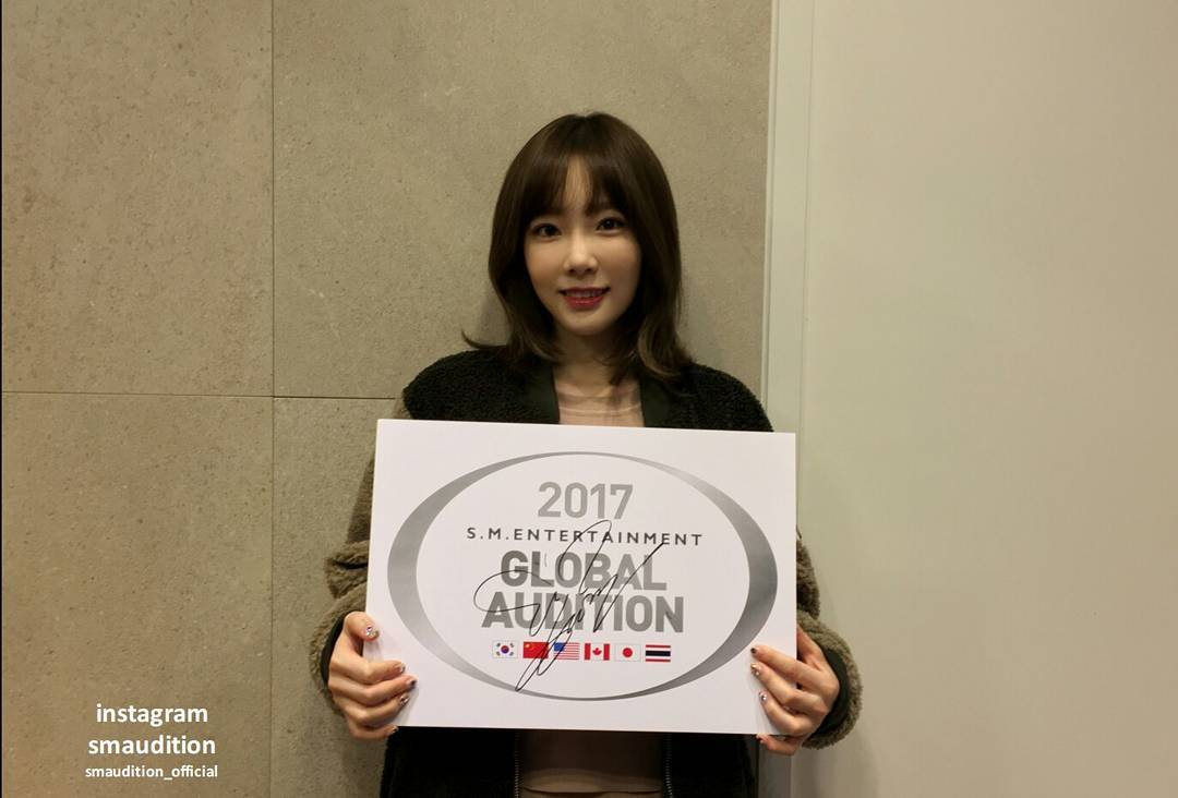 taeyeon-global-audition
