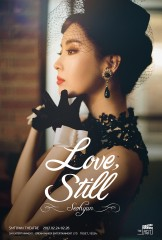 seohyun love still